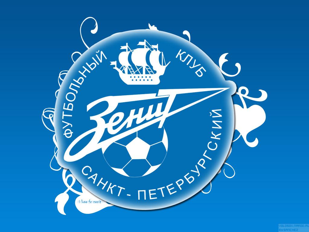Кубань футбольный клуб  Википедия