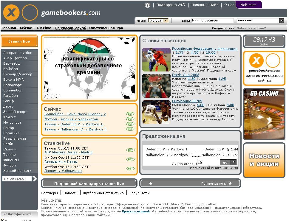 kazino-gamebookers-com-obzor